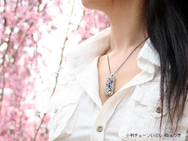 枝垂桜(小)シルバーペンダント装着イメージ