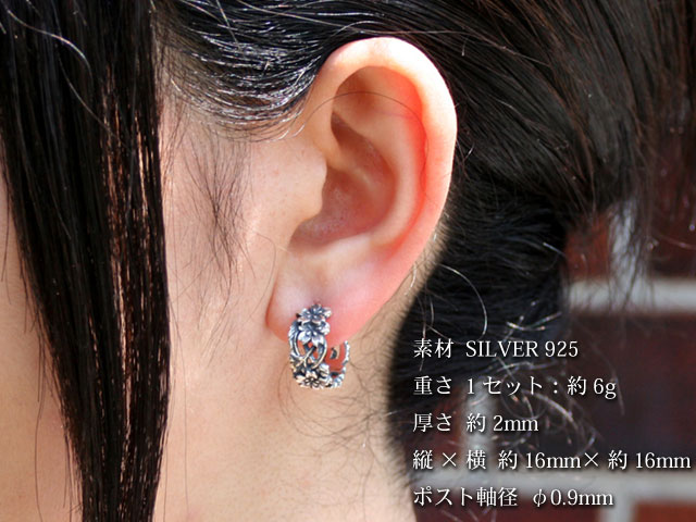 『枝垂桜』シルバーピアス