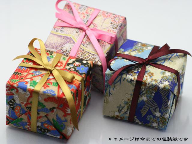 プレゼント包装イメージ(今までの)