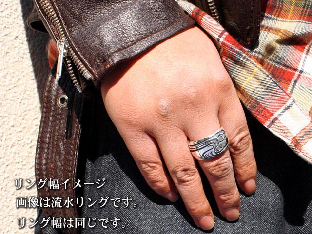 『花菱亀甲』シルバーリング